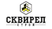 """ЗАО """"Сквирел-Строй"""""""
